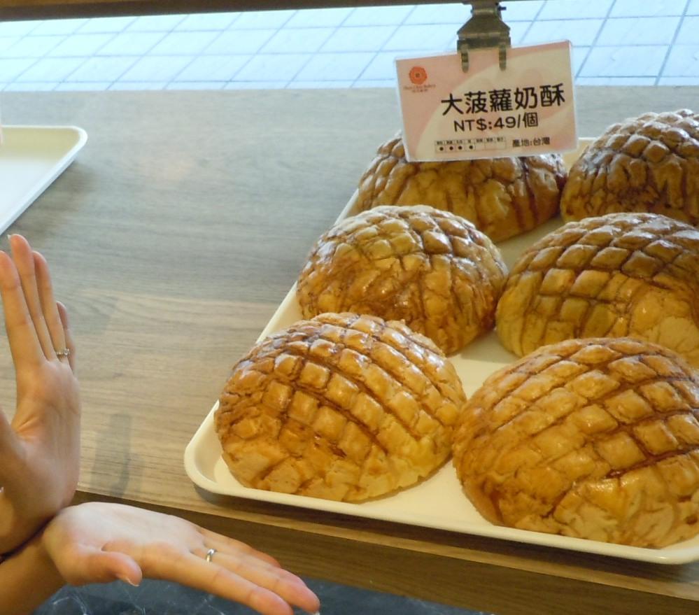 Asian Bakeries 78